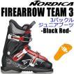 ノルディカ2017 ジュニア スキーブーツ FIREARROW TEAM 3 ブラック×レッド ファイヤーアロー チーム3 (16-17 16/17 2017) nordica boots