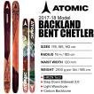 アトミック スキー 2018 BACKLAND BENT CHETLER バックランド ベンチェラー スキー単品 atomic ski 2018 アトミック スキー 17-18 【L2】