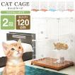 WEIMALL キャットケージ 猫ケージ 2段 ワイド おしゃれ プラケージ ネコケージ ペットケージ 室内ハウス キャット ケージ 色選択