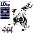 フィットネスバイク 家庭用 静音 キャスター付き ダイエット 全身運動 スピンバイク トレーニングバイク エクササイズ 室内用 エアロ バイク