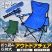 アウトドア チェア コンパクト 軽量 折りたたみ ハイチェア キャンプ 椅子 ベンチ 一人用 ドリンクホルダー付 ベランピング 庭キャンプ MERMONT