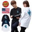 サンタクルーズ SANTA CRUZ ロンT Tシャツ 長袖 メンズ Screaming Hand L/S Tee 正規品 USAモデル