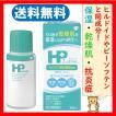 HPローション 50ml 第2類医薬品 乾燥肌 保湿 ヒルドイドと同成分 定形外送料無料