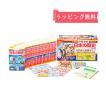 小学館 学習まんが 少年少女 日本の歴史 最新24巻 改訂版 4大特典入り