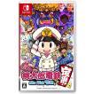 Nintendo Switch 桃太郎電鉄 ~昭和 平成 令和も定番! ~【中古】