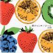関ジャニ∞ [ CD ] ジャム(通常盤)(中古ランクA)