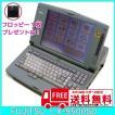 Fujitsu オアシス LX-9500SD 希少な親指シフト!カラ...