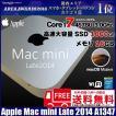 APPLE Mac mini Late 2014 A1347 小型デスクトップ  M...
