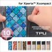 Xperia X Compact 用ハイブリッドケース ミラーアート