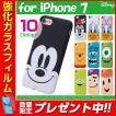 iPhone 7 用 ディズニー キャラクター / TPU ソフトケース クローズアップ disney_y iPhone se2 iPhone SE 第2世代
