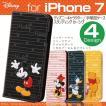 iPhone7 iPhone8 ケース ディズニー キャラクター / 手帳型ケース スタンディング カーシヴ disney_y