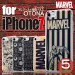 iPhone 7 MARVEL/TPUケース+背面パネル OTONA