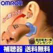 補聴器 オムロン イヤメイト 耳あな型 耳穴式 AK-04/ak04 集音器