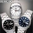 セイコー 腕時計 セイコー5 メンズ 日本製 日本生産モデル 日常生活防水 メンズ腕時計 自動巻き SEIKO うでどけい