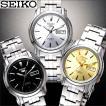 セイコー 腕時計 セイコー5 メンズ 日本製 日本生産モデル 日常生活防水 メンズ腕時計 自動巻き SEIKO 日本生産モデル腕時計