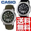 カシオ 腕時計 電波ソーラー wave ceptor ウェーブセプター メンズ ソーラー電波腕腕時計 CASIO マルチバンド6 WVA-M630B-1AJF