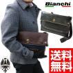 ビアンキ クラッチバッグ 2way ショルダーバッグ 通学 メンズ タブレット バッグ タブレット ipad ショルダーバック BIANCHI ばっぐ 鞄 カバン