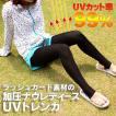 UVカット 99% ラッシュトレンカ 加圧下着 レディース 紫外線対策グッズ 紫外線カット 服 ラッシュガード