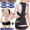 馬術師の腰から支える姿勢ベルト 腰痛ベルト 腰 サポーター ベルト コルセット 背筋 骨盤 補正