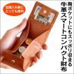 メンズ コインケース ボックス型小銭入れ カード入る 牛革 ストラップ付き