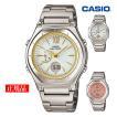 腕時計 レディース 電波ソーラー カシオ CASIO ギフト 電波ソーラー腕時計 電波時計 ウェーブセプター ブランド 社会人 女性用 婦人用 社会人 就職祝い