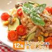 こんにゃく麺 こんにゃくパスタ こんにゃく麺 ダイエット食品 置き換え 満腹 蒟蒻パスタ コンニャクパスタ 12食