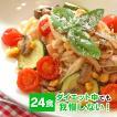 こんにゃく麺 こんにゃくパスタ こんにゃく麺 ダイエット食品 置き換え 蒟蒻パスタ コンニャクパスタ 24食
