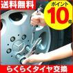 ナットクランカー  タイヤ交換 工具 セット ホイールレンチ レンチ ナットクランカーセット 自動車  スタッドレスタイヤ ノーマルタイヤ