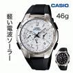 腕時計 カシオ腕時計 メンズ腕時計 CASIO 電波ソーラー腕時計 うでどけい ウェーブセプター 腕時計 メンズ ブランド カシオ腕時計 電波ソーラー