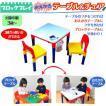 おえかきテーブル&チェアー 机 椅子 ホワイトボード お絵かきテーブル ブロックテーブル 子供用 ペン付き 消しゴム付き プレゼントに 息子 娘 3歳 3才