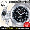 腕時計 レディース 電波ソーラー シチズン 防水 アナログ おしゃれ 見やすい 女性用 婦人用 10気圧防水 ブランド CITIZEN 社会人