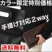 クラッチバッグ メンズ ブランド デコス DECOS 2way 本革 レザー おしゃれ 牛革 レディース 男女兼用