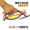 ソリング マルチ刃物研ぎ 万能研ぎ器 包丁研ぎ器 シャープナー フランス生まれの万能研ぎ器 マルチ刃物研ぎ 研ぎ機