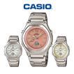 腕時計 レディース 電波ソーラー カシオ CASIO ギフト 電波ソーラー腕時計 電波時計 ウェーブセプター ブランド 社会人 女性用 婦人用