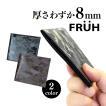 財布 メンズ 二つ折り 革 レザー 極薄 薄い 薄型 日本製 小銭入れあり スマートウォレット 薄い財布 ブランド