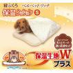 寝ぶくろ保温クッション S ベルベットリッチ ドギーマン 犬 猫 冬用 寝袋 毛布 あったか ペット用ベッド