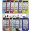 iPhone5/5S/5SE(アイフォン5/5S/5SE)用 シリコンケース