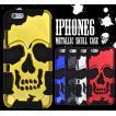 (サマーセール)iPhone6s/iPhone6(4.7インチ)用メタリックスカルケース