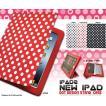 iPad4 iPad3 iPad2(アイパッド) 対応  ドッドデザインスタンドケース
