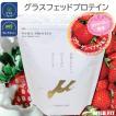μ-up ホエイプロテイン100 ストロベリー風味(コラーゲンペプチド配合) 1kg / 筋トレ プロテイン 女性