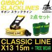 2点セット GIBBON CLASSIC LINE X13 15m イエロー + ツリーウェアー SLACKLINES スラックライン 日本正規品