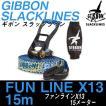 GIBBON SLACKLINES スラックライン FUN LINE X13 15m 日本正規品 ギボン スラックライン ファンライン ブルー