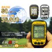 Shot Navi NEO2  国内、海外ゴルフ場対応、音声ナビ搭載 GPS ゴルフ ナビ
