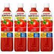 送料無料 機能性表示食品 カゴメ トマトジュース ...