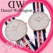 ペアウォッチ Daniel Wellington ダニエルウェリントン 0102dw-0502dw 腕時計