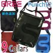 BREE ブリー 鞄 キーフック付 ショルダーバッグ PUNCH52 BREE-PUNCH52