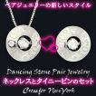 【ペアジュエリー】Cross for New York クロスフォーニューヨーク ダンシングストーン ネックレス タイニーピン ペアアクセサリー nyt009-nyp580【送料無料】