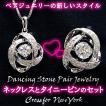 【ペアジュエリー】Cross for New York クロスフォーニューヨーク ダンシングストーン ネックレス タイニーピン ペアアクセサリー nyt011-nyp587【送料無料】