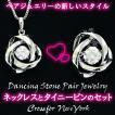 【ペアジュエリー】Cross for New York クロスフォーニューヨーク ダンシングストーン ネックレス タイニーピン ペアアクセサリー nyt012-nyp588【送料無料】