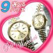 【ペアBOX付】DOUBLE WATCHES(ダブルウォッチィズ)【正規代理店】 ペアウォッチ  腕時計 pair-double01